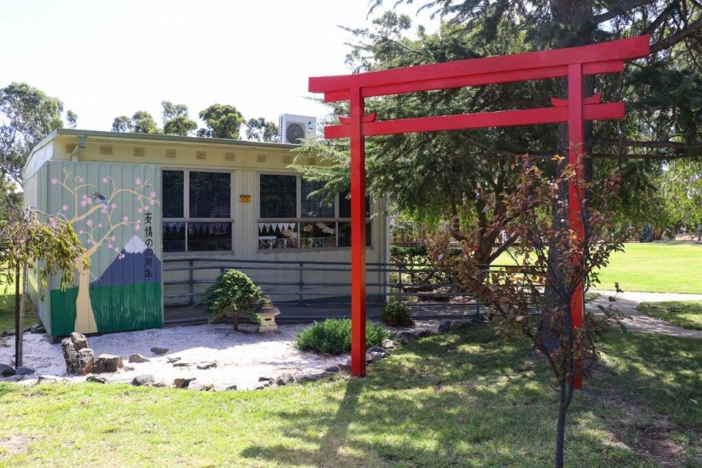 Japanese Classroom with Torii